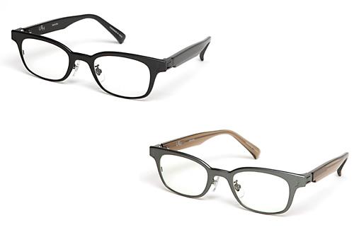 USH x Steven Alan Ashville Eyeglasses USH x Steven Alan Ashville Eyeglasses