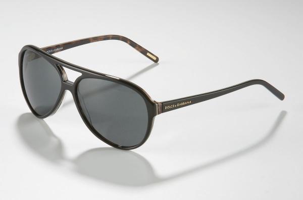 Dolce Gabbana Animalier Sunglasses Dolce & Gabbana Animalier Sunglasses